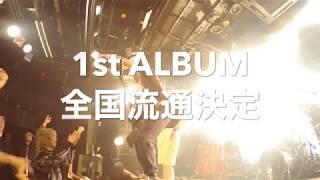 ASHIGALL / Album Trailer 公開!