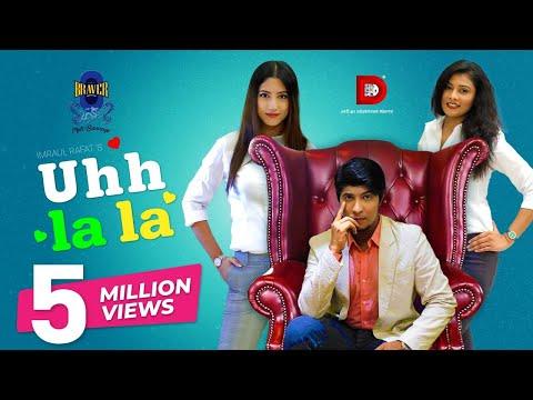 Uhh La La | উহ্ লা লা | Tawsif | Safa Kabir | Toya | Bangla Natok