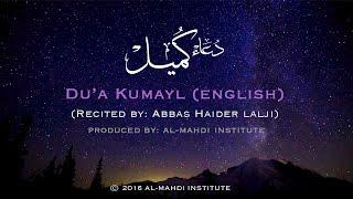 dua e kumayl english translation - Free video search site