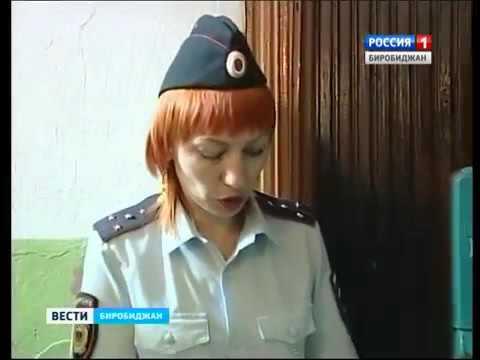 День инспектора по делам несовершеннолетних