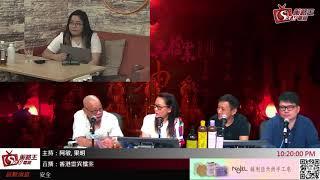 香港靈異檔案 2019-05-03《陰陽眼😲