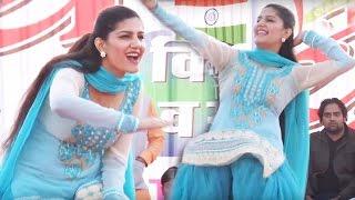 Live Dance Sapna Dancer || खूबसूरत हसीना बन्दूक वाली || Latest Haryanvi Dance 2017 | हुसन की बन्दूक