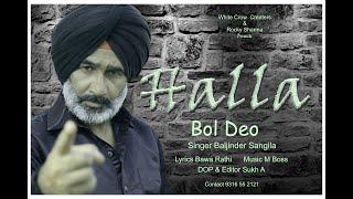 Halla Bol Deo I Baljinder Sangila I Rocky Sharma I   - YouTube