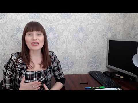 youtube META (Мета) - средство для похудения