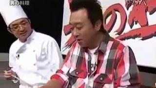 げりらっパさまぁ~ず大竹男の料理