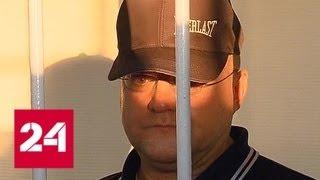 Дело генерала-взяточника: Александр Дрыманов полностью отрицает свою вину - Россия 24