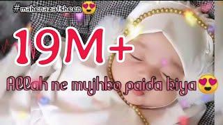Girls status on nasm nasm song mp3 - Download MP3 | toMP3 pro