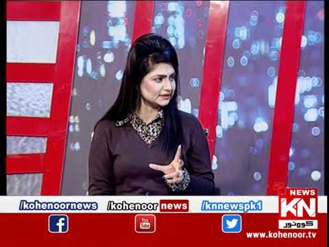 Kohenoor@9 18 January 2020 | Kohenoor News Pakistan