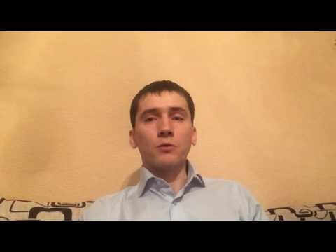 Обучение работе на бинарных опционах