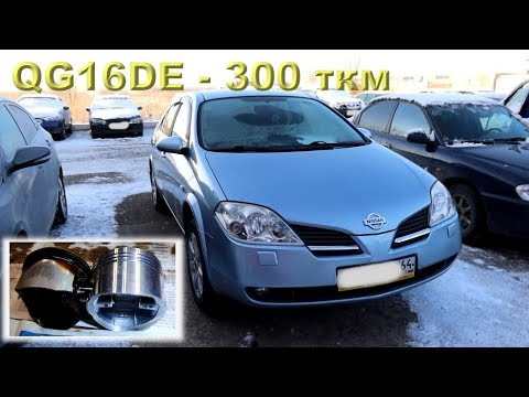 Фото к видео: Nissan PRIMERA 1.6 (2004) - Капиталим 300-тысячник!
