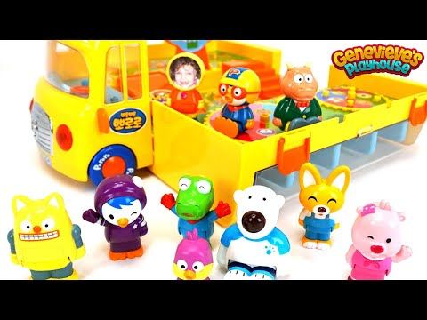 Download Educational Toys For Kids With Pororo Lego Duplo