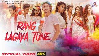 Rang Lagaya Tune [Latest Holi Song 2020] OverDose ft. Adnaan |Yasmin|Aamir|Nisha|Sana|Danish|Muna - OVERDOSE