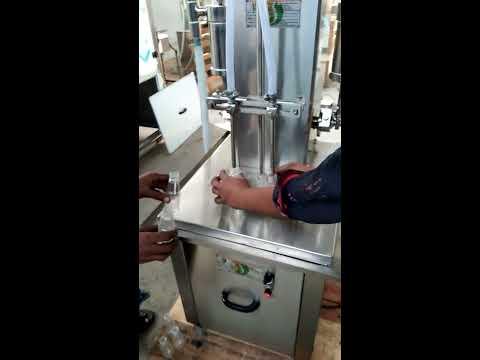 Bulk Pet Bottle Filling Machine