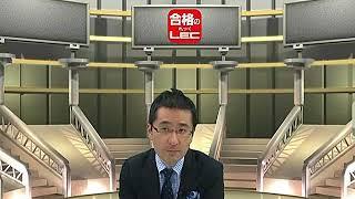 森田龍二の経済・会計解説部屋動画 第16回 菅官房長官「通信料4割引き下げ」発言