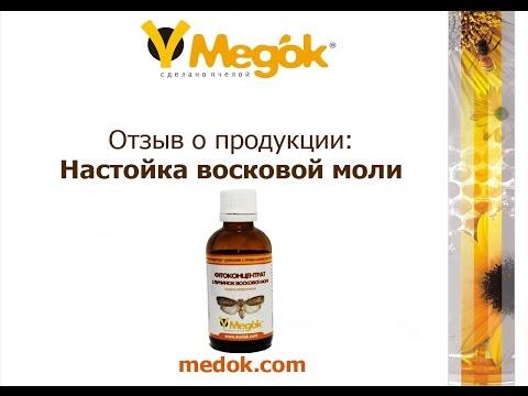 При везикулите противовоспалительное средство
