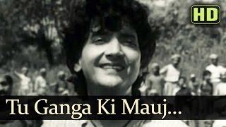 Tu Ganga Ki Mauj (HD) - Baiju Bawra Songs - Meena Kumari