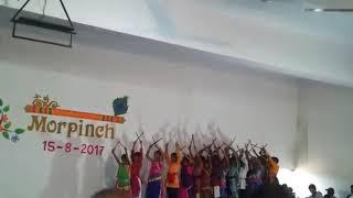 ADHARSHILA Anklav Tirth