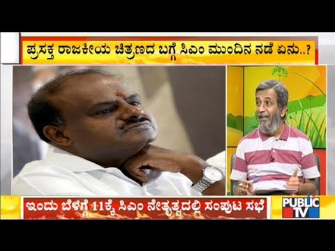 News Cafe With HR Ranganath   July 11, 2019
