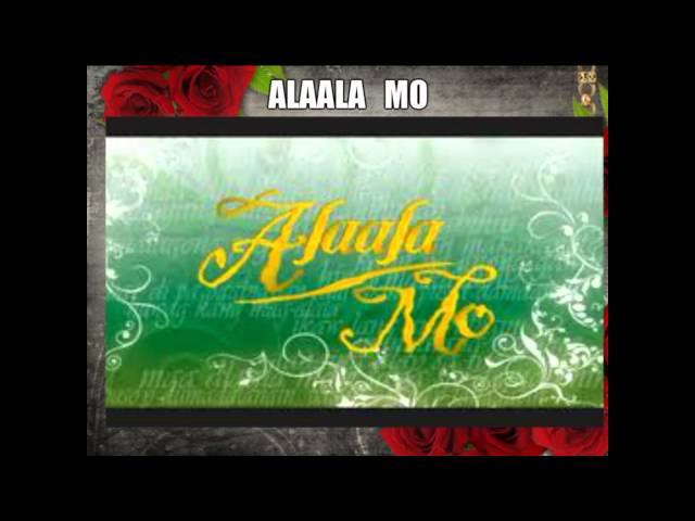 Alaala-mo-sa-akin-ay