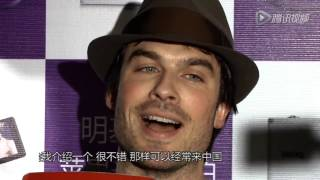 Иэн Сомерхолдер,  Ian Somerhalder in China Dec 30,2013