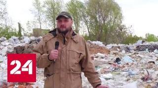 Украинские блогеры показали Киев без прикрас