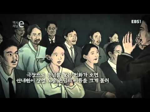 역사채널e - The history channel e_조선, 전화를 만나다_#001