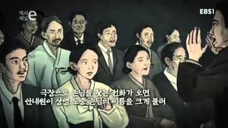 조선, 전화를 만나다