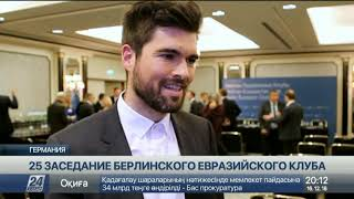 Выпуск новостей 20:00 от 16.12.2018