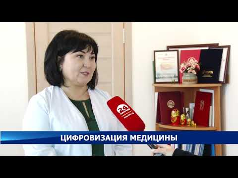 В Бишкеке заработала электронная запись к врачам всех Центров семейной медицины