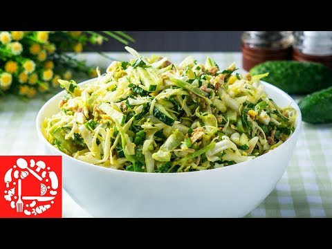 Безумно вкусный салат с молодой капустой и тунцом  Рецепт салата за 5 минут