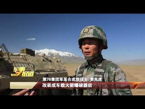 Китай показал атаку танков при поддержке дронов
