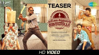 Arasiyalla Idhellam Saadharanam appa Trailer
