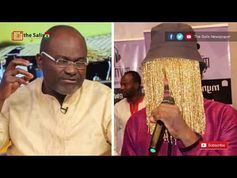 Name and Shame: Kennedy Agyapong premieres Anas video on June 27