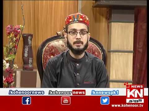 Istakhara 26 October 2019  | Kohenoor News Pakistan