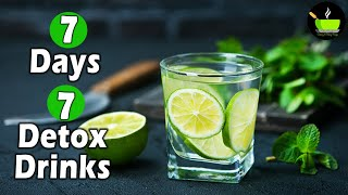 7 Day Detox Drink | Weight Loss Recipes | Detox Drinks To Lose Weight | Fat Cutter Drink