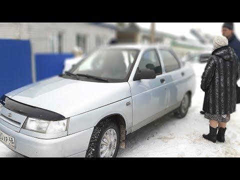 ВЛОГ/КРЕЩЕНИЕ/КУПИЛИ МАШИНУ