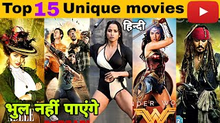Top 15 Hollywood movies in Hindi dubbed with unique concept   available on YouTube   Oye Filmy