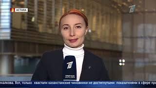 Главные новости. Выпуск от 19.12.2018