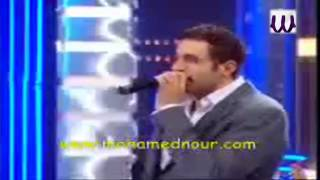برنامج ليلة طرب - محمد نور - تسلم عينيك / LELET TARAB PROGRAM - MOHAMAD NOOR - TESLAM EANEK