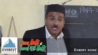 Makrand Anaspure, Sanjay