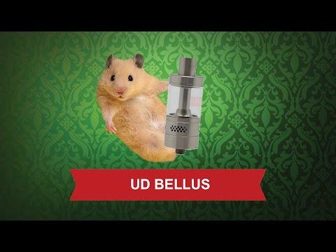 UD Bellus - обслуживаемый бакомайзер - видео 1