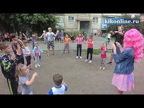 Праздник двора по ул.Дзержинского 12-14