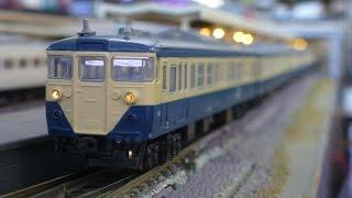 鉄道模型(Nゲージ):アトリエminamo Vol.121:113系1500番台
