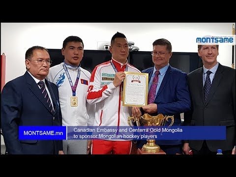 Canadian Embassy and Centerra Gold Mongolia to sponsor Mongolian hockey players