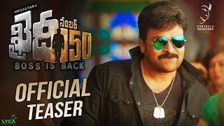 Khaidi No 150 Teaser  Mega Star Chiranjeevi  Kajal Aggarwal Shriya Saran  Telugu Movie Teaser