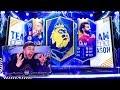 FIFA 19:  Premier League XXL PACK ESKALATION AMENAKOI (und Schwitzleague..)