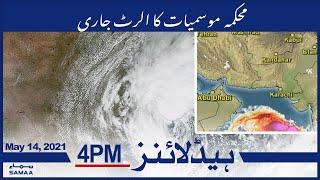 Samaa News Headlines 4pm   Mehakma e Mosumiyat ka alert jari    SAMAA TV
