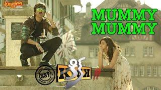 Mummy Mummy Song Teaser | KICK 2 | Raviteja | Rakul Preet Singh | Thaman