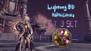 bns bd lightning rotation - मुफ्त ऑनलाइन