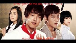 Baker King, Kim Tak Goo Ost That Person - Lee Seung Cheul Roman + Eng S